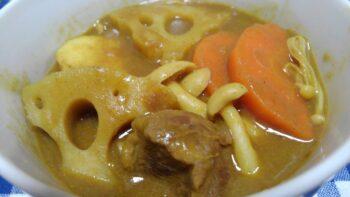 根菜のカレー